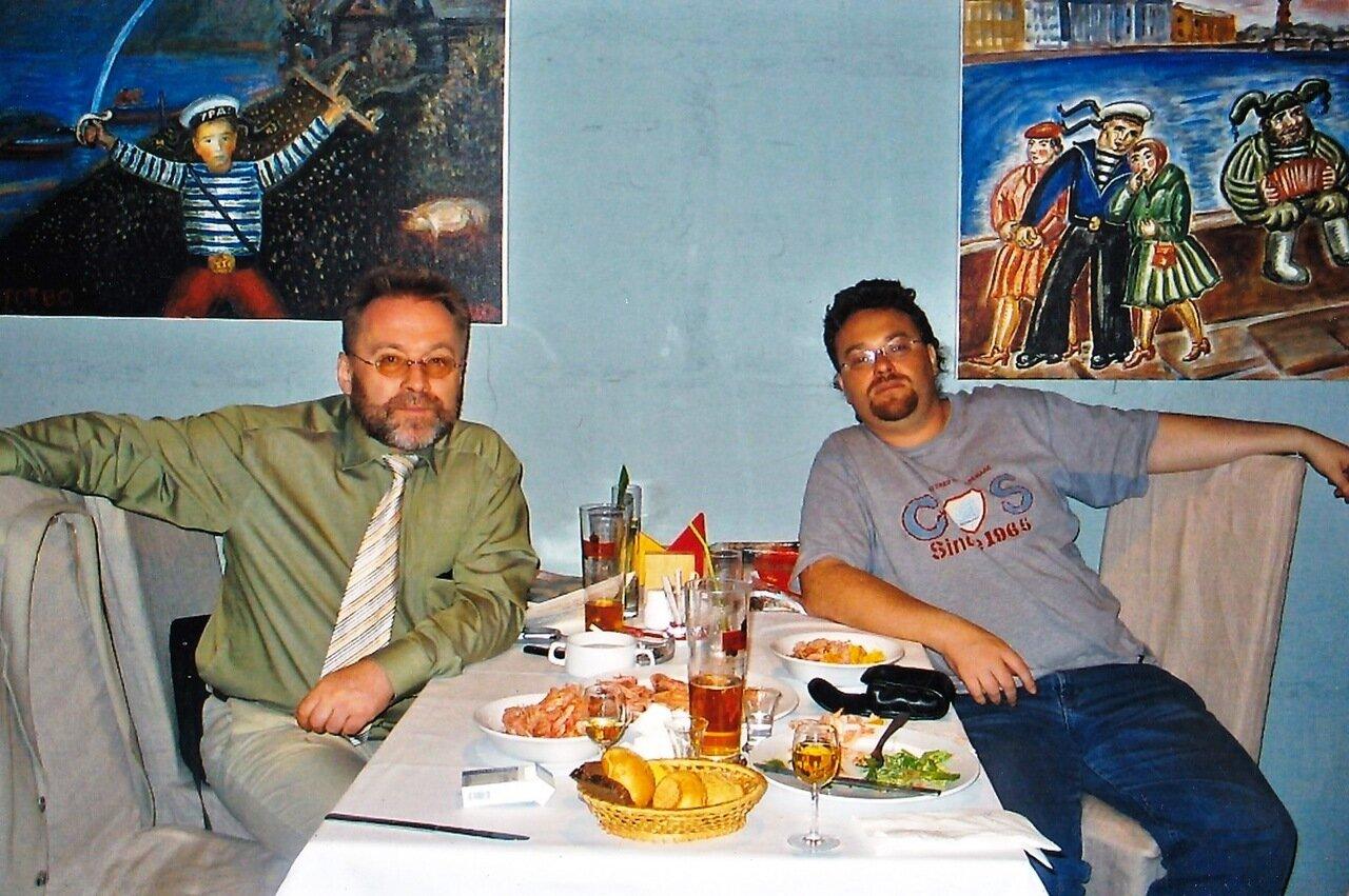 2006. В митьковском ресторане в Москве с известным новосибирским деятелем Владимиром Тычининым