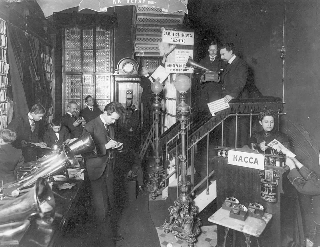 02. Магазин для продажи граммофонов. 1910