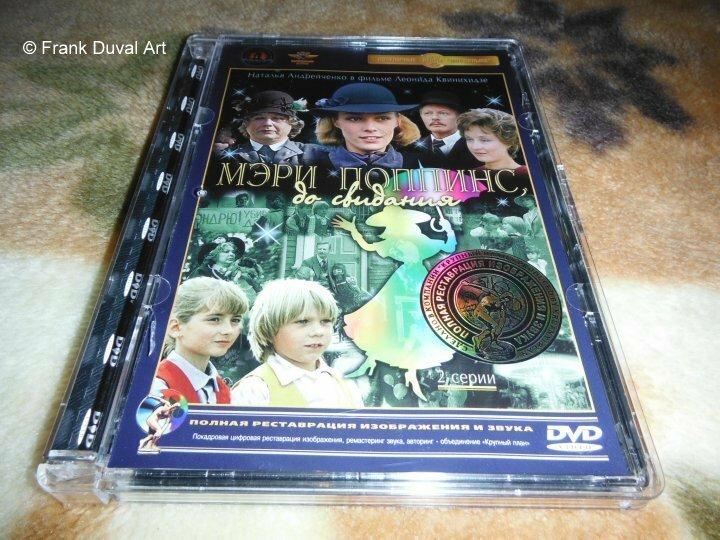 Ваши музыкальные и видео приобретения (CD и DVD) - Страница 2 0_c07b1_197ba1fc_XL