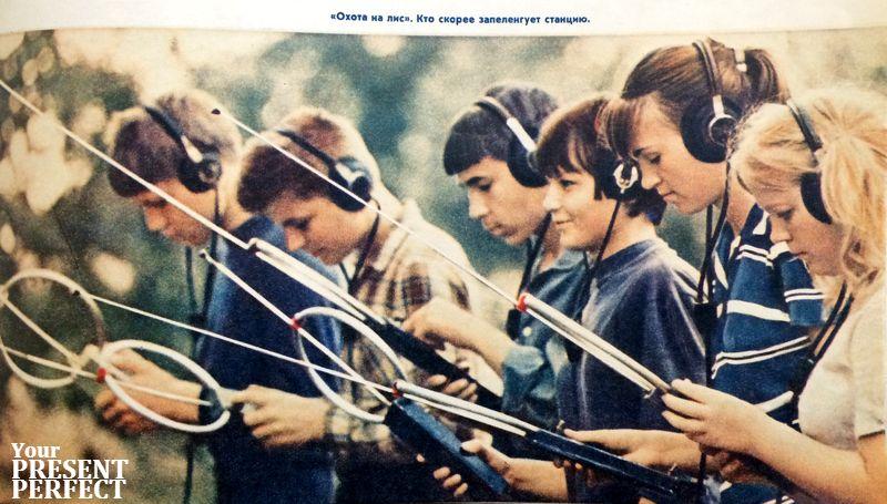 Фото 1967 г. Охота на лис.jpg