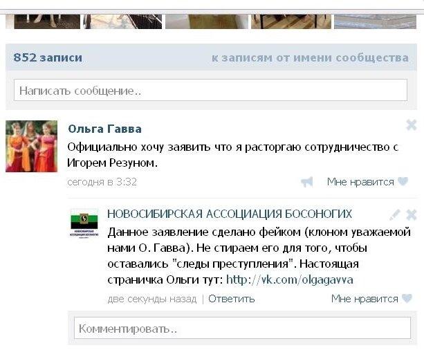 http://img-fotki.yandex.ru/get/9834/13753201.23/0_8ad45_de47e79d_XL.jpg
