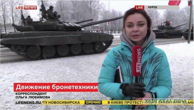 """Как делаются """"сенсации"""", танки из Курска едут к Украине"""