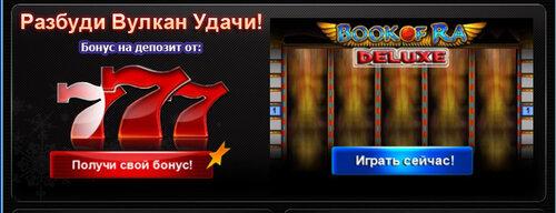 Онлайн казино play-vulkan-casino.com поможет утолить азартный голод