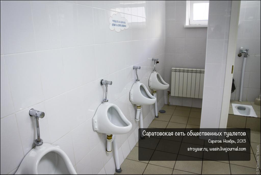 Как я открывал платный туалет - сайт «Комсомольской правды» 78