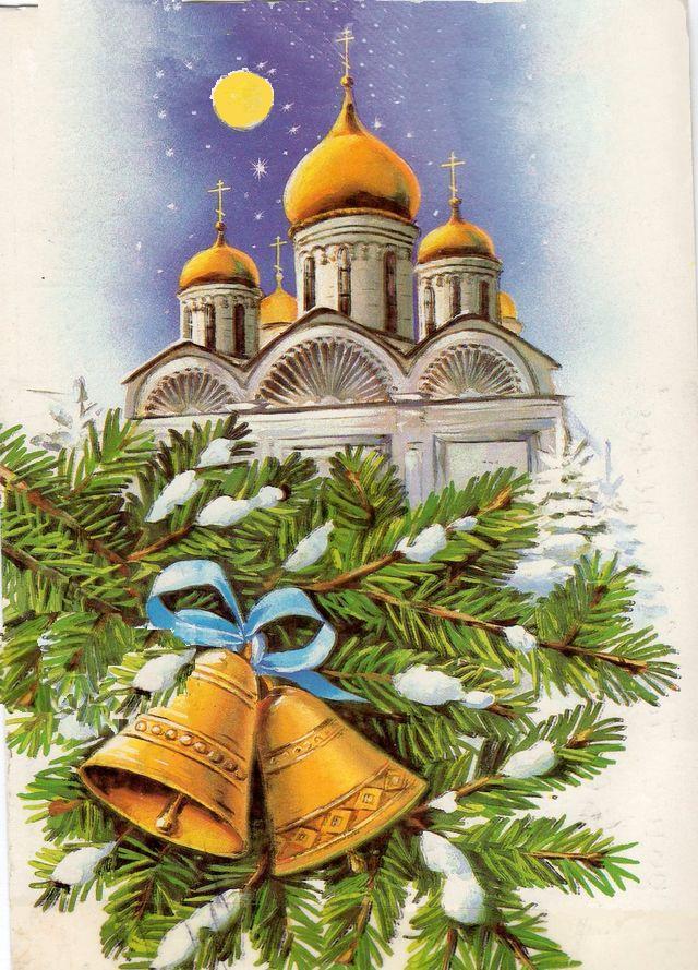 Храм, колокольчики. С Новым годом!