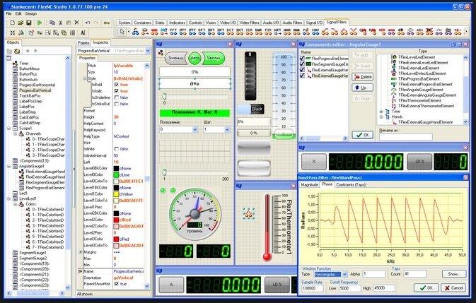 Рабочее окно системыFlexNC Studio