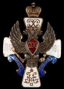 Знак 193-го пехотного Свияжского полка.
