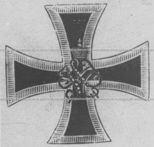 Нагрудный знак лейб-гвардии Егерского полка.