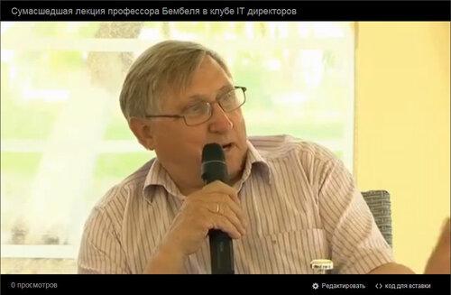 http://img-fotki.yandex.ru/get/9834/31556098.ee/0_93ec4_84db02cb_L.jpg