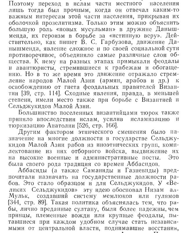 http://img-fotki.yandex.ru/get/9834/32225563.c7/0_be346_5745893c_orig