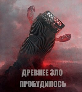 https://img-fotki.yandex.ru/get/9834/32480745.12a/0_15defc_1282e12_M.jpg