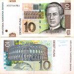 Хорватия, 10 кун, 2001 год