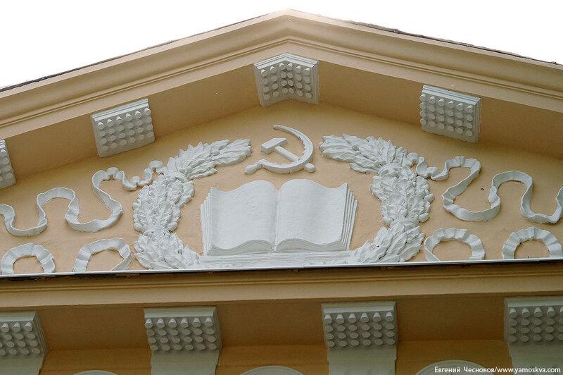 Лето. ВДНХ. Павильон Книги. 04.06.14.23..jpg