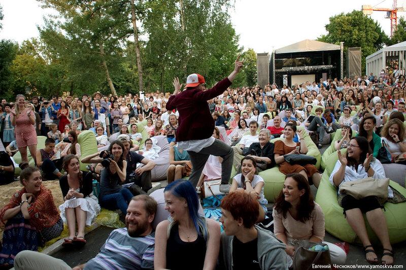 Лето. Театр демарш. Гоголь центр. 07.06.14.32..jpg