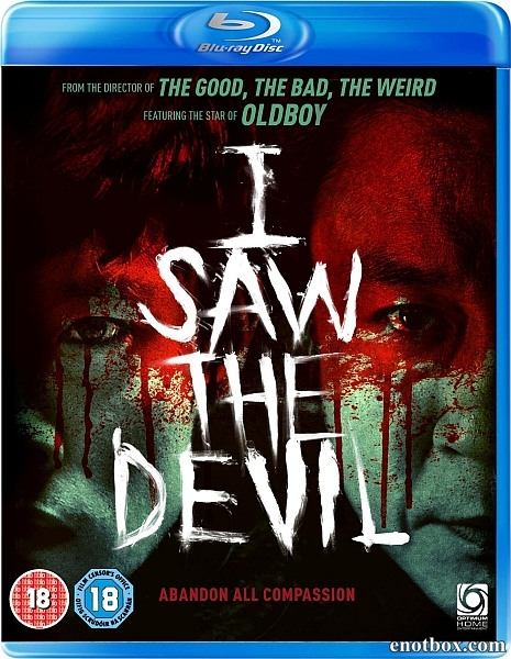 Я видел Дьявола / I Saw The Devil / Akmareul boattda (2010/BDRip/HDRip)