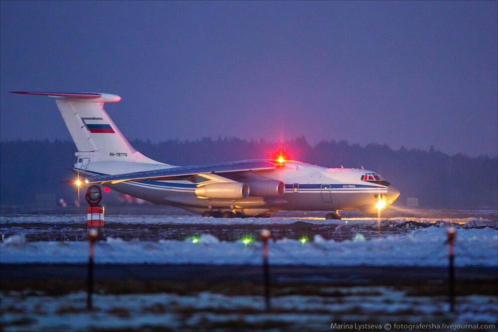"""Escuadrilla acrobatica """"Caballeros Rusos"""" 0_bb3be_f0b9c258_XXL"""