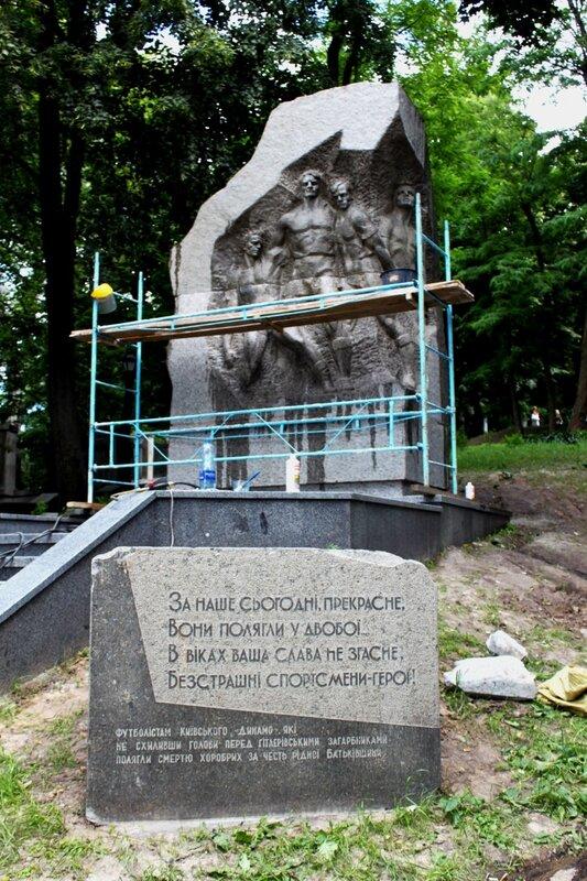 Памятник футболистам в Мариинском парке