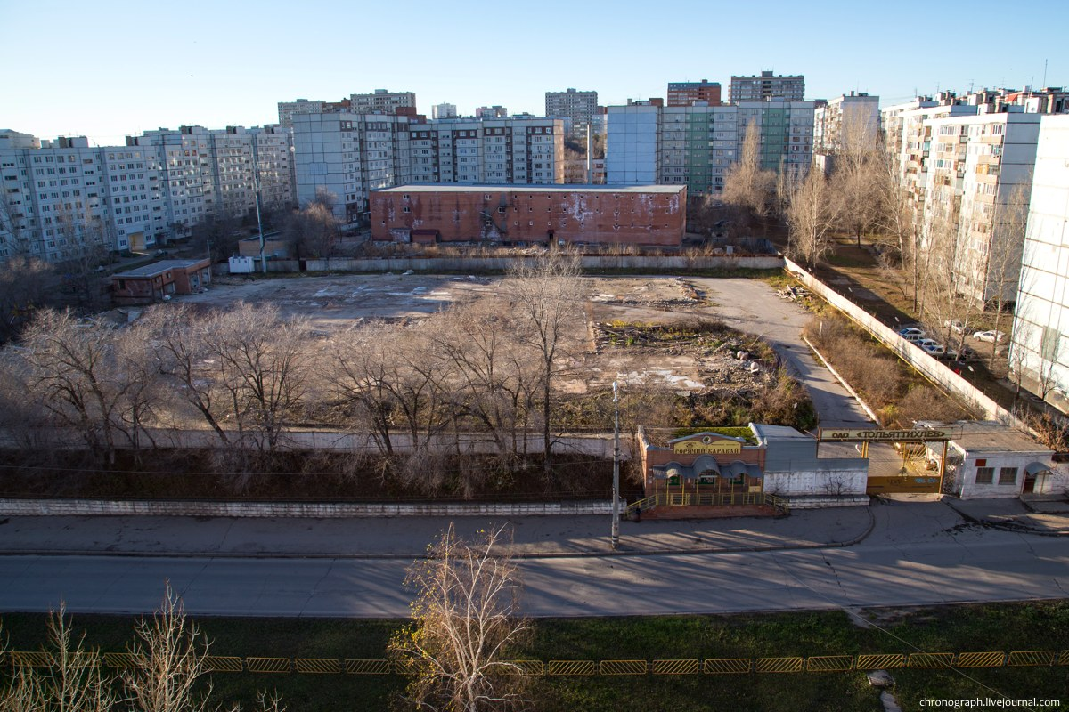 печать фотографий тольятти комсомольский район телеведущей было