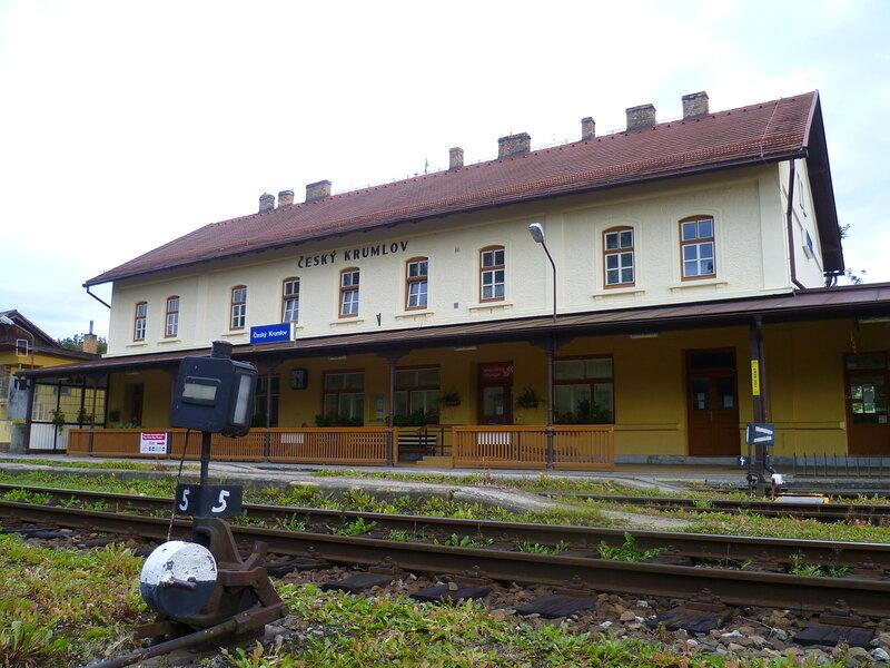 Чехия, Чески-Крумлов - железнодорожный вокзал (Czech Republic, Cesky Krumlov - the railway station)