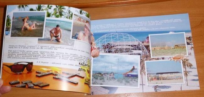 Создание фотоальбома на память