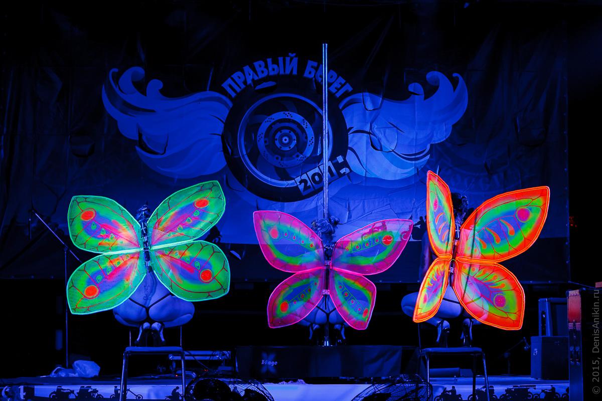 Мотофестиваль Правый Берег 2015 Velina-Dance Бабочки 20