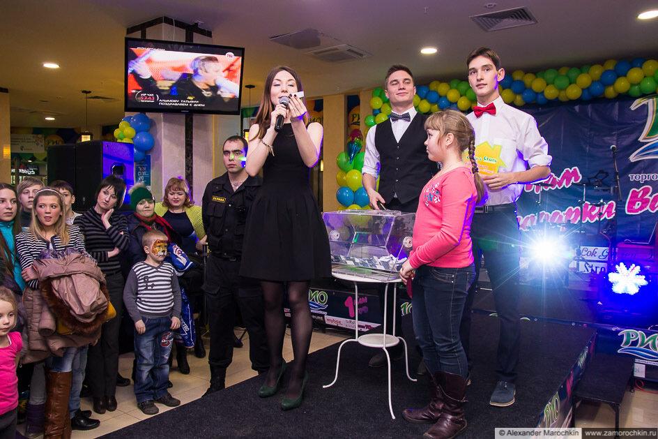 Розыгрыш праздничной лотереи в День рождения ТРЦ РИО