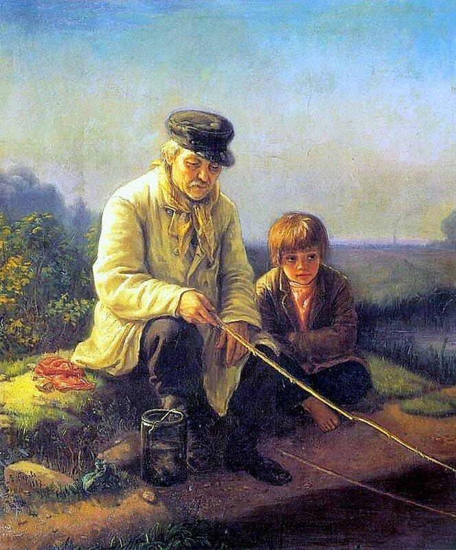 Перов. Рыбная ловля. 1878