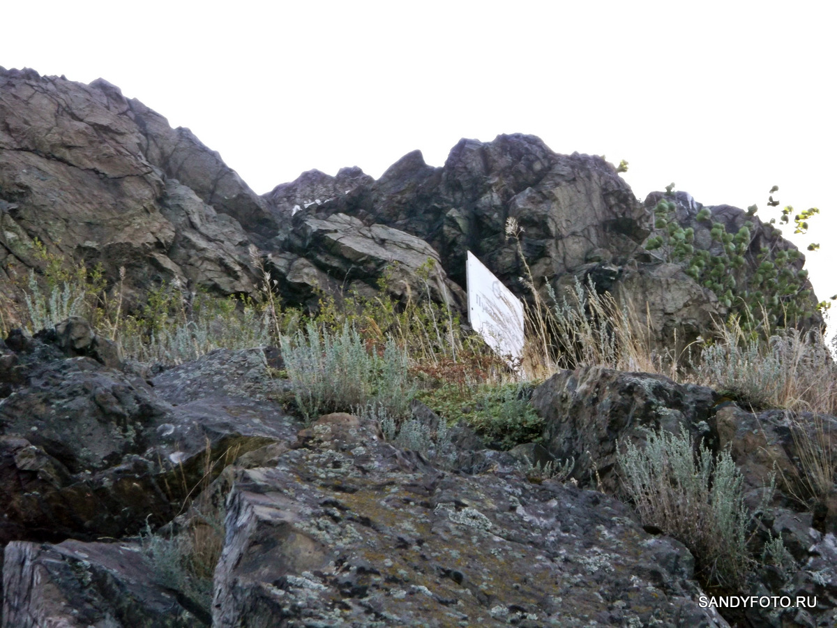 Пугачёвская гора в Троицке — фотоподборка