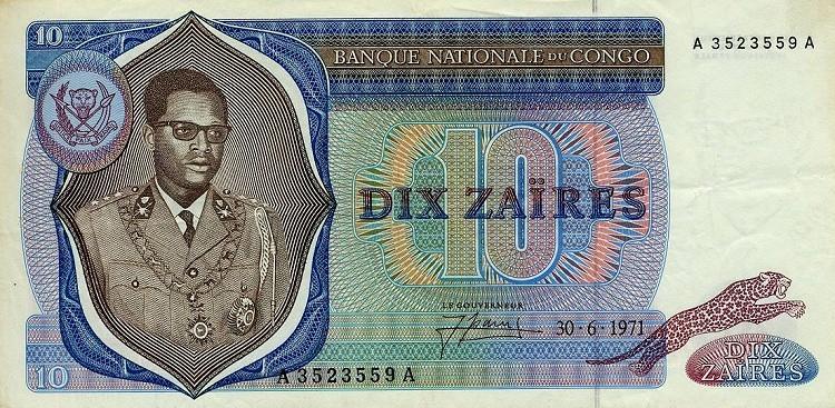 Конго, 10 заиров, 1971