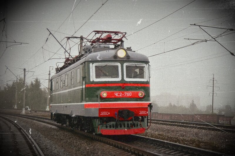 ЧС2-760