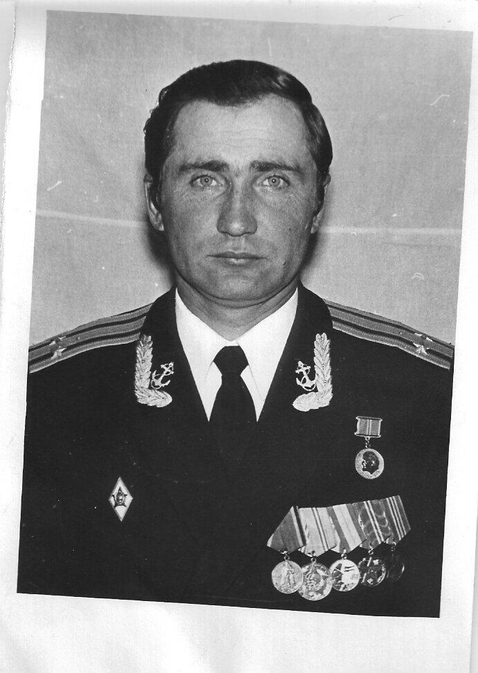 Капитан 2-го ранга Смирнов
