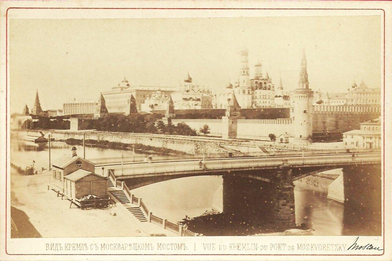 129. Вид Кремля с Москворецким мостом