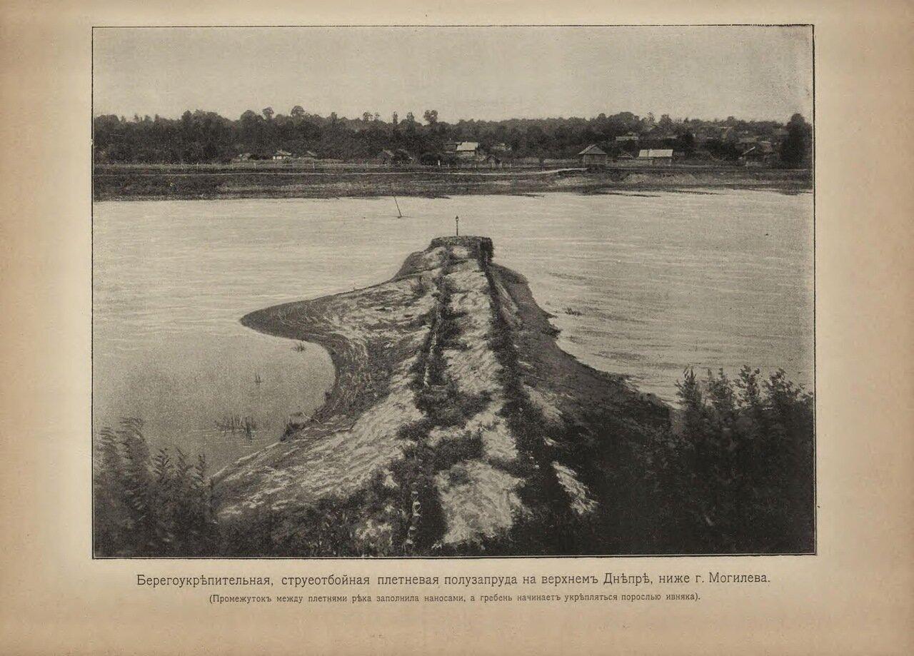 Берегоукрепительная, струеотбойная плетневая полузапруда на верхнем, ниже Могилева