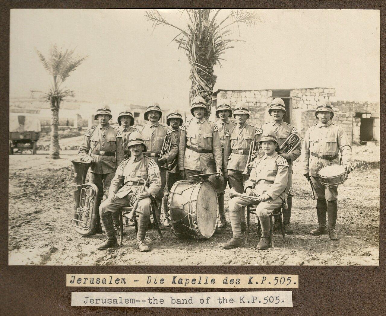 Иерусалим. Музыкальная рота 505 полка