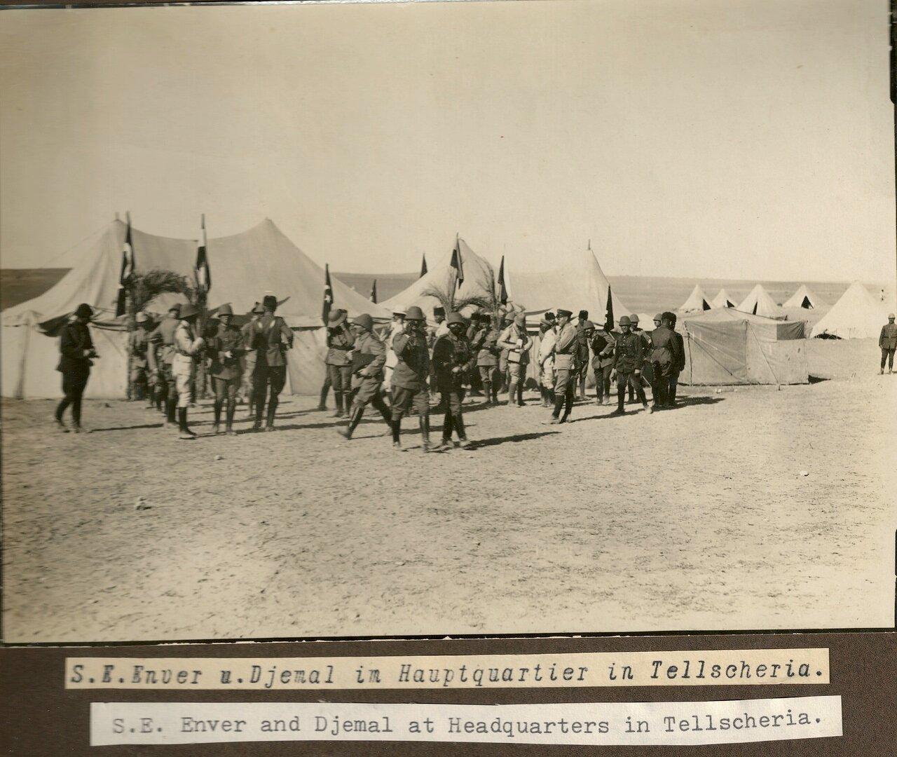 Энвер-паша и Джемаль-паша в штаб-квартире в Тельшера