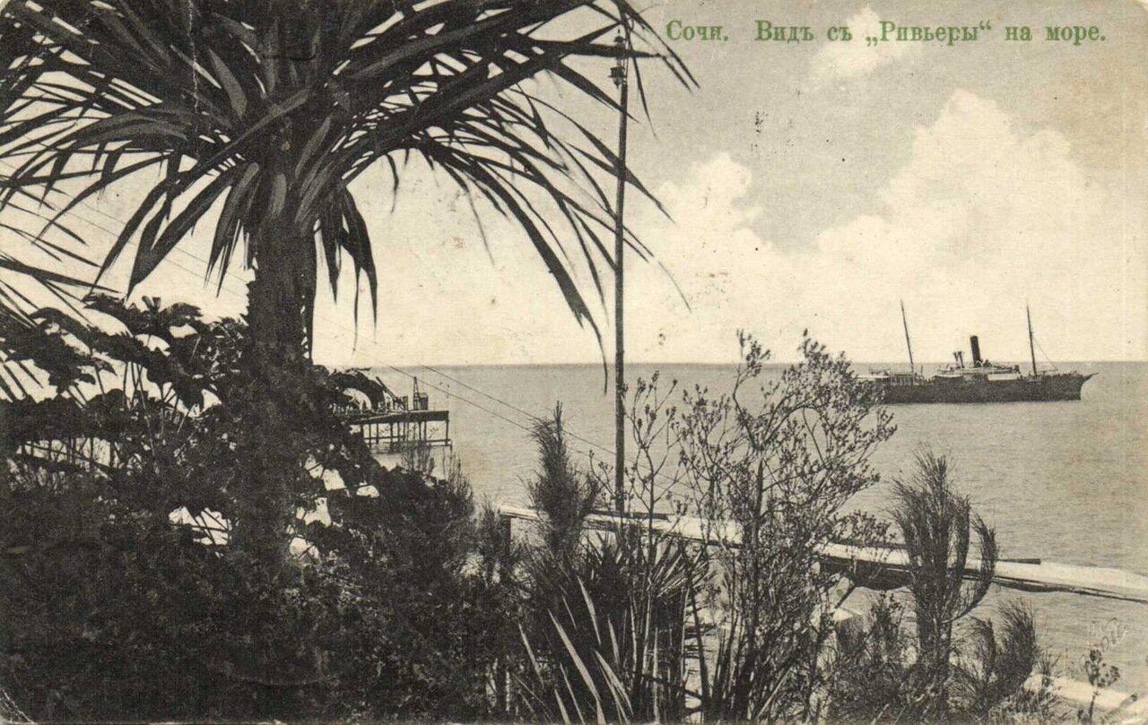 Вид с «Ривьеры» на море