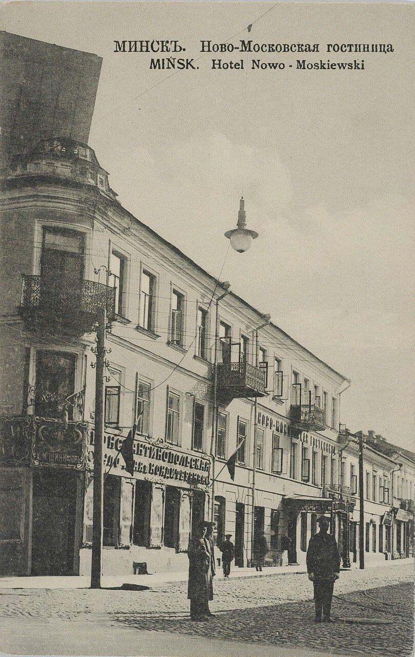 Гостиница «Новомосковская»