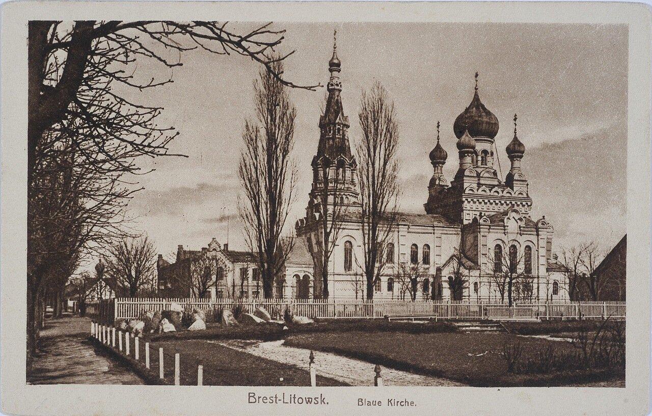 Церковь в Брест-Литовске