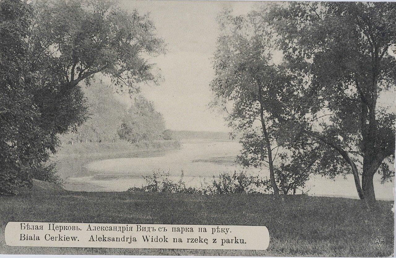 Александрия. Вид с парка на реку