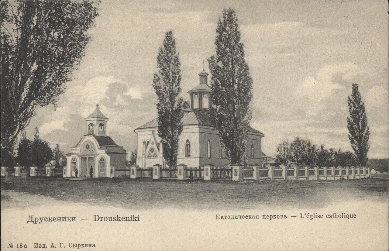 Римско-католическая церковь. 1910