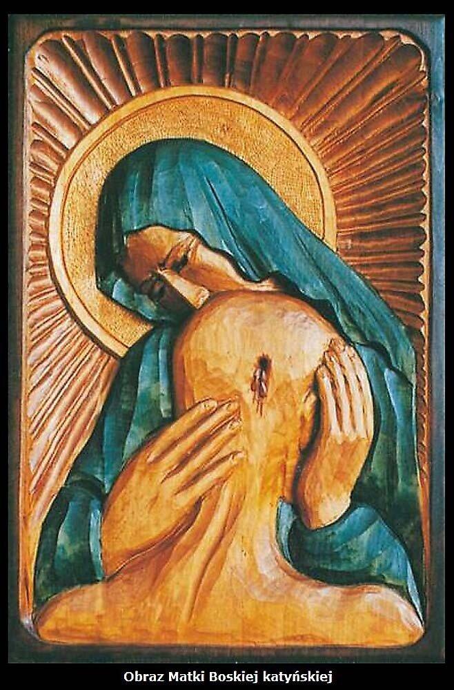 Образ Богоматери Катыньской