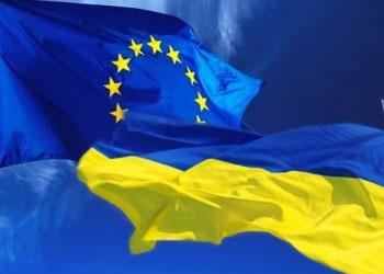 Сегодня Украина подпишет политическую часть Соглашения с ЕС