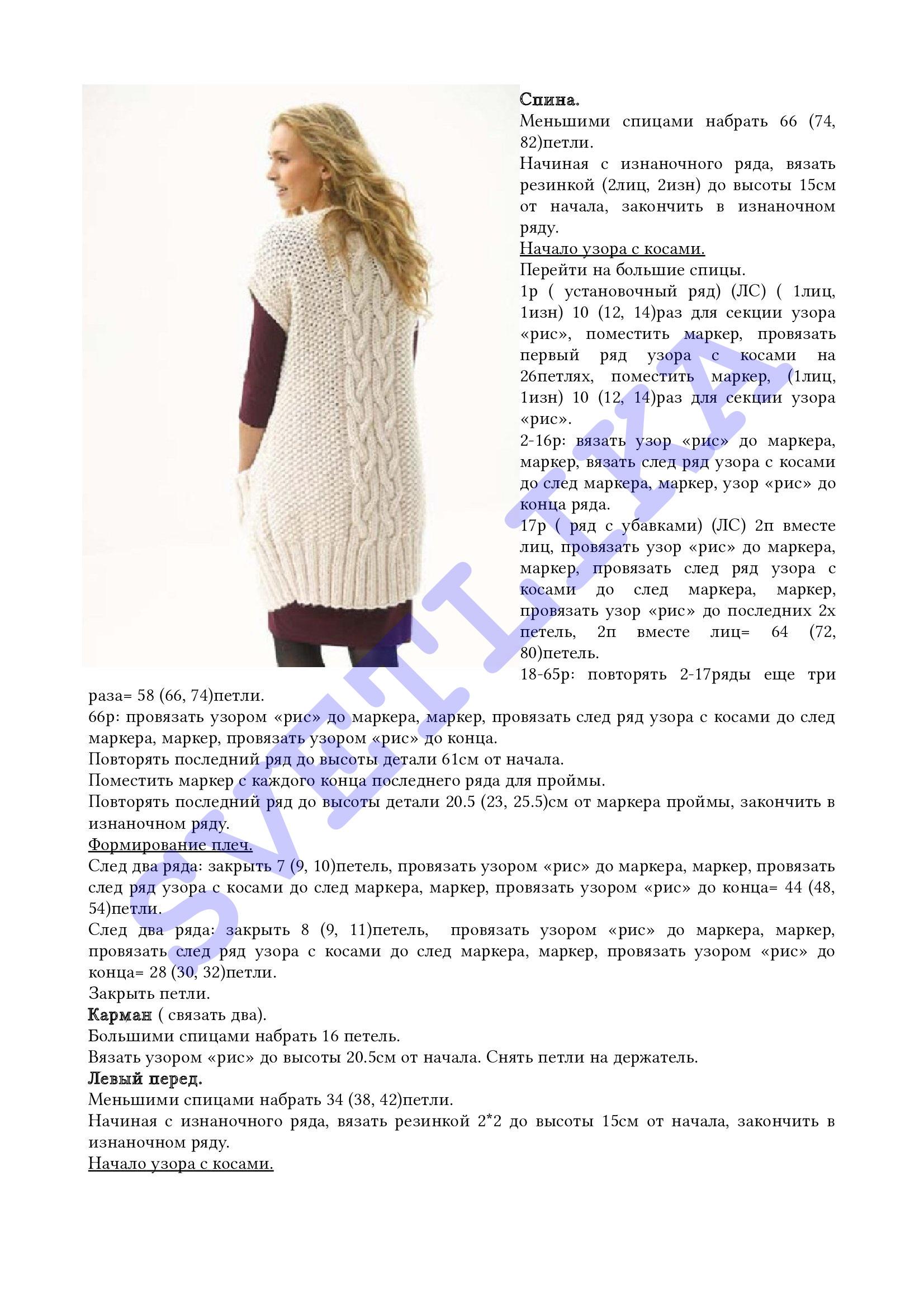 https://img-fotki.yandex.ru/get/9835/125862467.58/0_151e7d_24259fe8_orig