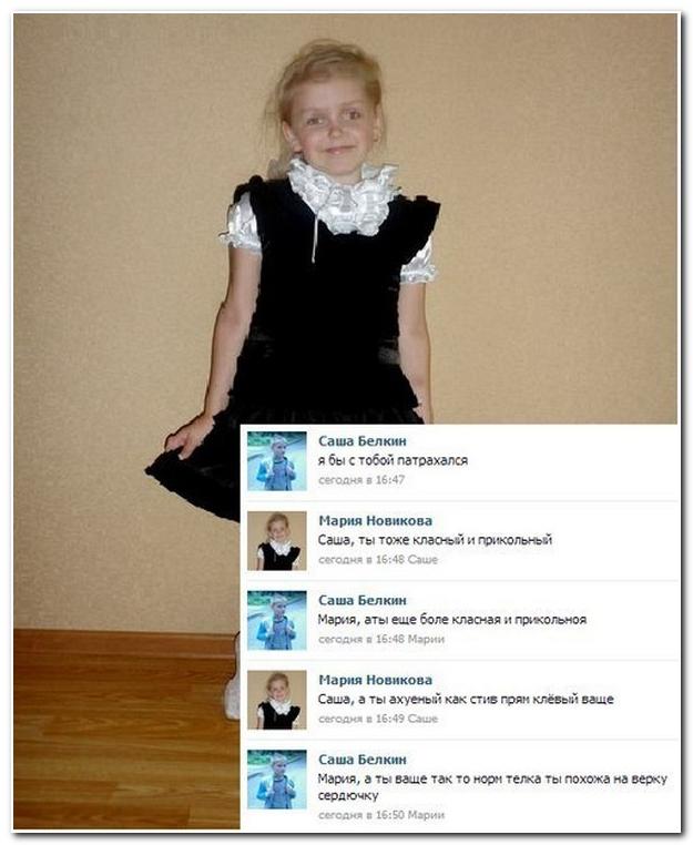 Смешные комментарии из социальных сетей 07.06.14