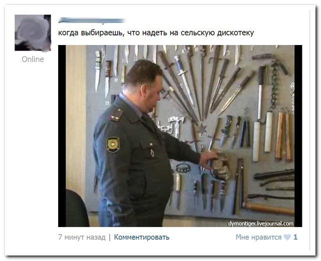 Смешные комментарии из социальных сетей 08.01.16
