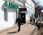 Аптека на Ленина. Весна.JPG