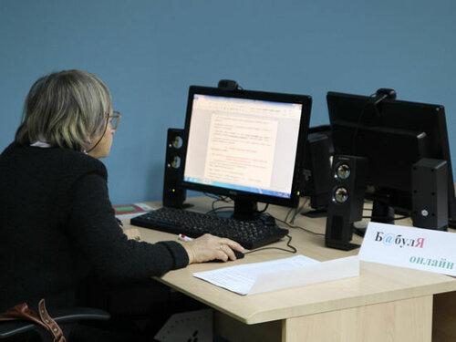 Интернет эффективен в борьбе с депрессией пожилых людей