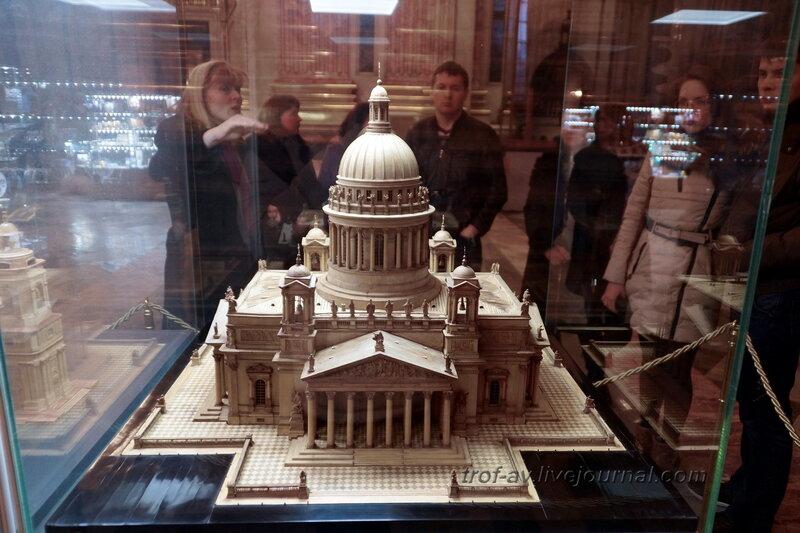 Макеты Исаакиевского собора (собор преподобного Исаакия Далматского), Санкт-Петербург