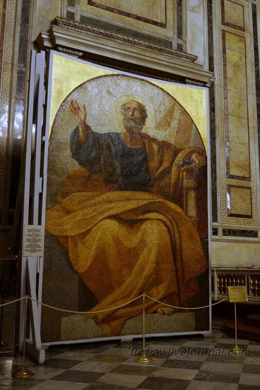 Святой Петр, мозаика в Исаакиевском соборе (собор преподобного Исаакия Далматского), Санкт-Петербург