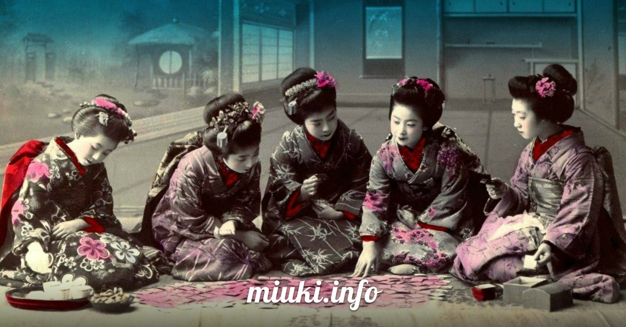 Карута (японская игра)